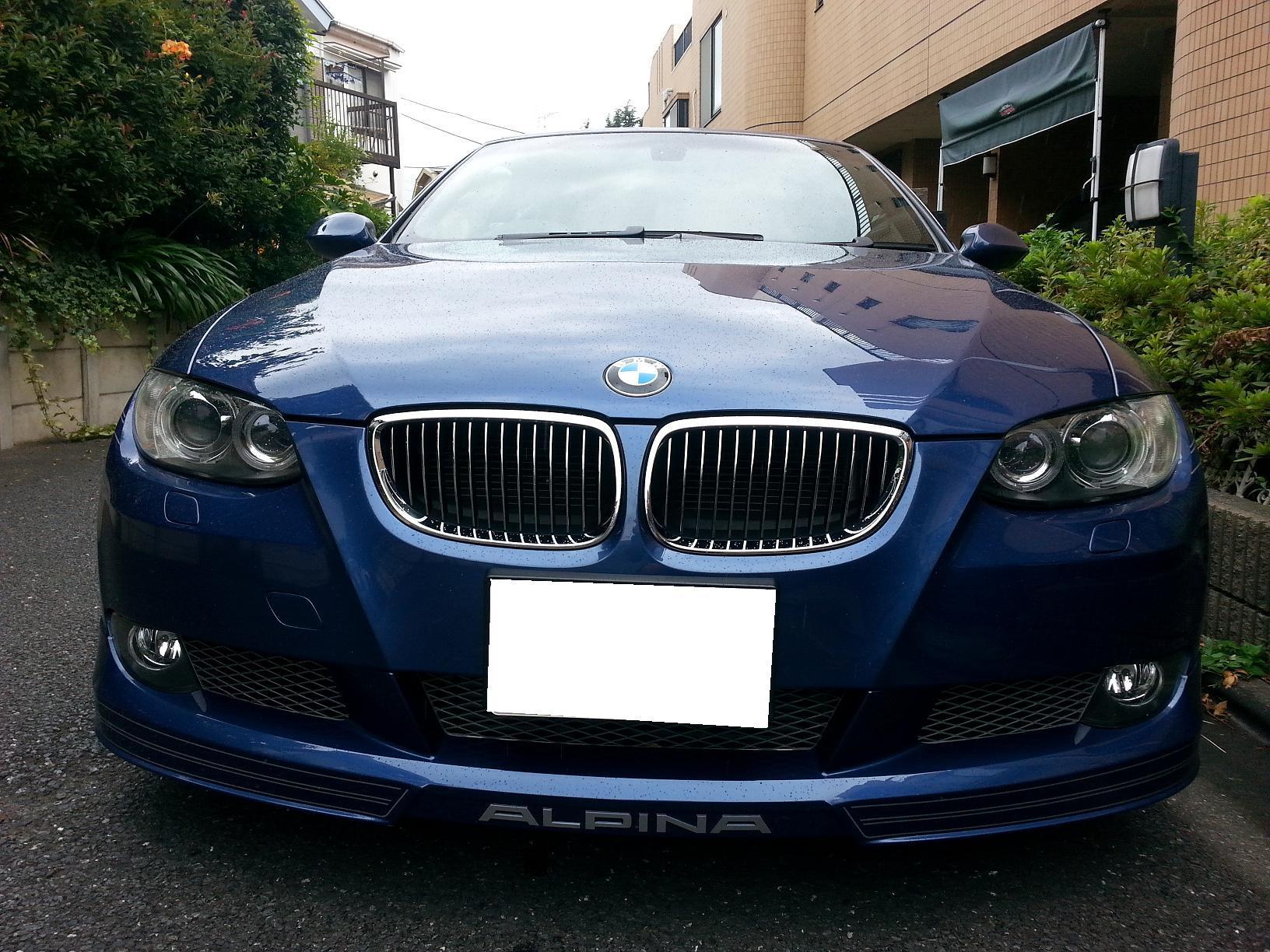 BMW アルピナ ALPINA B3 ホイール ガリ傷 修理 リペア